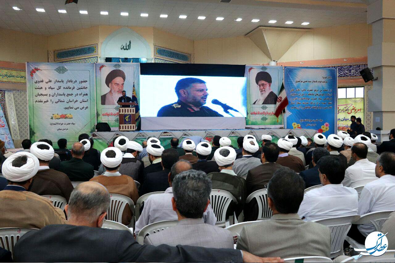 تودیع و معارفه سرهنگ چمن، خراسان شمالی، تودیع و معارفه، سردار فدوی در بجنورد، سردار فدوی